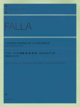 2 Danzas Españolas La Vida Breve: Original Piano Solo Version (HL-50498589)