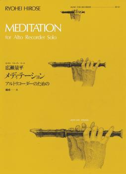 Meditation (Alto Recorder Solo) (HL-49045714)