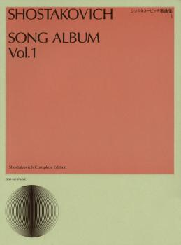 Song Album (Voice and Piano) (HL-50484118)