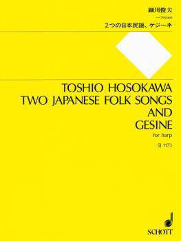 2 Japanese Folk Songs and Gesine (for Harp Solo) (HL-49017893)