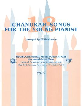 18 Chanukah Songs for the Young Pianist (HL-00191002)