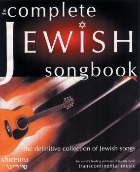The Complete Jewish Songbook: The Definitive Collection of Jewish Song (HL-00191042)