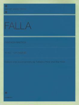 Fantasia Baetica (Piano Solo) (HL-50498587)