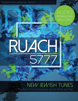 Ruach 5777 Songbook: Book of New Jewish Tunes (HL-00277065)