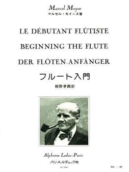 Beginning the Flute (HL-48180683)