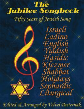 The Jubilee Songbook: Fifty Years of Jewish Song (HL-00288247)