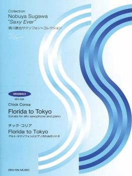 Florida to Tokya (from Nobuya Sugawa's Collection Saxy Ever Alto Saxop (HL-49046263)