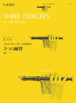 Three Exercises (Alto Recorder) (HL-49045782)