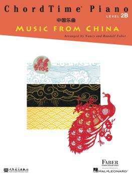 ChordTime® Piano Music from China (Level 2B) (HL-00294519)
