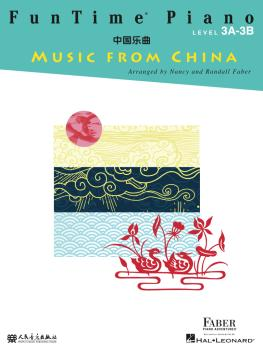 FunTime® Piano Music from China (Level 3A-3B) (HL-00294520)
