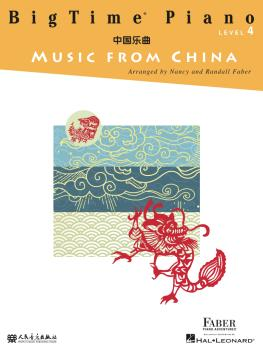BigTime® Piano Music from China (Level 4) (HL-00294521)