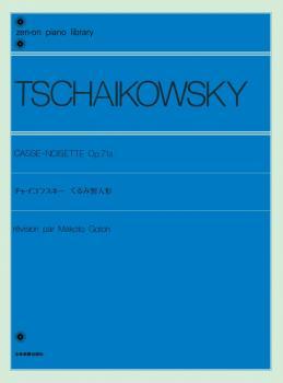Casse-Noisette Op. 71a (The Nutcracker Piano Solo) (HL-50603265)