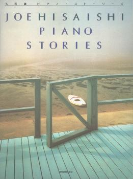 Piano Stories (HL-49045950)