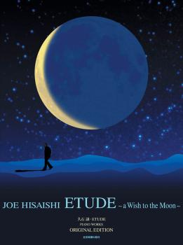 Etude - A Wish to the Moon (Piano Solo) (HL-49045951)
