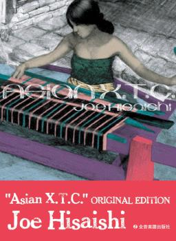 Asian X.T.C. (Piano Solo) (HL-49045952)