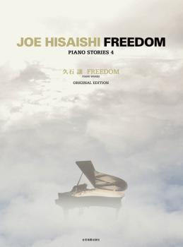Freedom (Piano Solo) (HL-49045953)