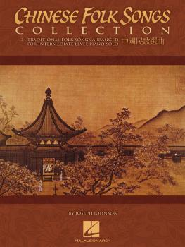Chinese Folk Songs Collection (24 Traditional Songs Arranged for Inter (HL-00296764)
