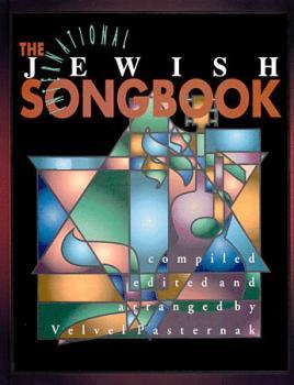 International Jewish Fake Book (HL-00330351)