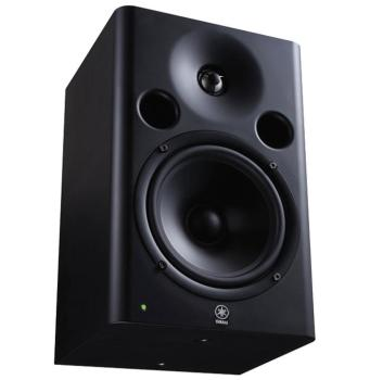 MSP7 Professional Studio Monitor Speaker (YA-00750474)
