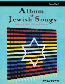 Album of Jewish Songs (HL-00113192)